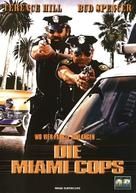 Miami Supercops - German DVD cover (xs thumbnail)