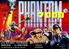 Chikyu Boeigun - German Movie Poster (xs thumbnail)