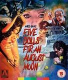 5 bambole per la luna d'agosto - British Movie Cover (xs thumbnail)