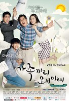 """Gajokggiri Wae Irae"" - South Korean Movie Poster (xs thumbnail)"