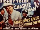 Shadows Over Chinatown - Movie Poster (xs thumbnail)
