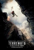 San Andreas - Argentinian Movie Poster (xs thumbnail)