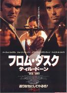 From Dusk Till Dawn - Japanese Movie Poster (xs thumbnail)