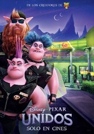 Onward - Mexican Movie Poster (xs thumbnail)