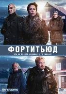 """""""Fortitude"""" - Russian Movie Cover (xs thumbnail)"""