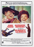 Rooster Cogburn - Spanish Movie Poster (xs thumbnail)