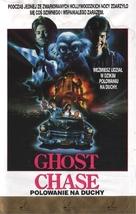 Hollywood-Monster - Polish VHS cover (xs thumbnail)