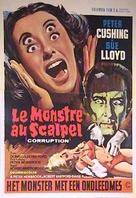 Corruption - Belgian Movie Poster (xs thumbnail)