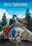 Hotel Transylvania - Italian Movie Poster (xs thumbnail)