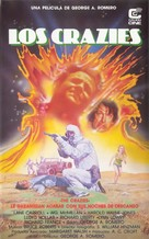 The Crazies - Spanish VHS cover (xs thumbnail)