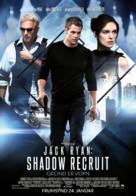 Jack Ryan: Shadow Recruit - Icelandic Movie Poster (xs thumbnail)