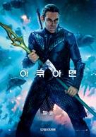 Aquaman - South Korean Movie Poster (xs thumbnail)