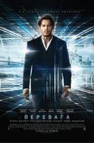 Transcendence - Ukrainian Movie Poster (xs thumbnail)