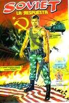 Odinochnoye plavanye - Spanish Movie Poster (xs thumbnail)