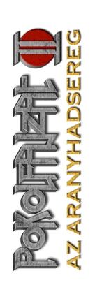 Hellboy II: The Golden Army - Hungarian Logo (xs thumbnail)