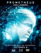 Prometheus - British Video release poster (xs thumbnail)