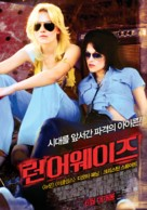 The Runaways - South Korean Movie Poster (xs thumbnail)