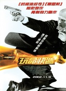 The Transporter - Chinese Movie Poster (xs thumbnail)