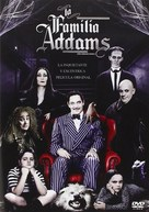The Addams Family - Spanish DVD cover (xs thumbnail)