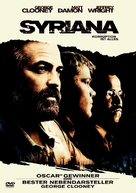 Syriana - German DVD movie cover (xs thumbnail)