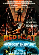 Red Heat - Danish Movie Poster (xs thumbnail)