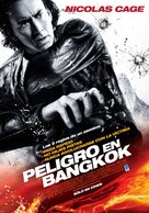 Bangkok Dangerous - Argentinian Movie Poster (xs thumbnail)