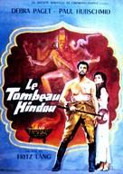 Das iIndische Grabmal - French poster (xs thumbnail)