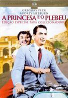 Roman Holiday - Brazilian Movie Cover (xs thumbnail)