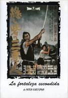 Kakushi toride no san akunin - Spanish DVD movie cover (xs thumbnail)