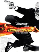 The Transporter - French Movie Poster (xs thumbnail)
