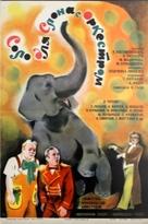 Cirkus v cirkuse - Soviet Movie Poster (xs thumbnail)