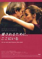 Je ne suis pas là pour être aimé - Japanese Movie Poster (xs thumbnail)