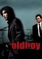 Oldboy - Movie Poster (xs thumbnail)