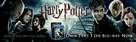 Harry Potter and the Deathly Hallows: Part I - Video release movie poster (xs thumbnail)
