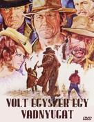 C'era una volta il West - Hungarian DVD movie cover (xs thumbnail)