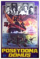 Beyond the Poseidon Adventure - Turkish Movie Poster (xs thumbnail)