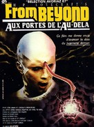 From Beyond - French Movie Poster (xs thumbnail)