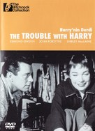 The Trouble with Harry - Turkish Movie Cover (xs thumbnail)