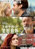 Life Itself - Hong Kong Movie Poster (xs thumbnail)