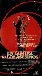 A View To A Kill - Argentinian Movie Poster (xs thumbnail)