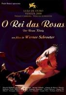 Der Rosenkönig - Portuguese Movie Poster (xs thumbnail)