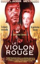 The Red Violin - French VHS movie cover (xs thumbnail)