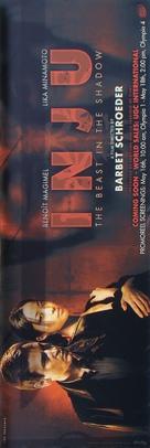 Inju, la bête dans l'ombre - Movie Poster (xs thumbnail)