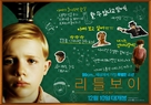 Little Boy - South Korean Movie Poster (xs thumbnail)