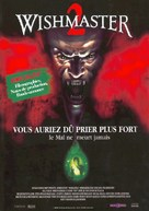 Wishmaster 2: Evil Never Dies - French DVD cover (xs thumbnail)