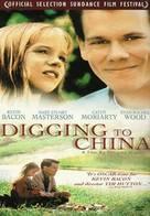 Digging to China - poster (xs thumbnail)
