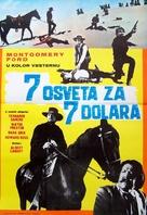 L'ira di Dio - Yugoslav Movie Poster (xs thumbnail)