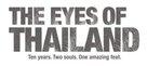 The Eyes of Thailand - Logo (xs thumbnail)