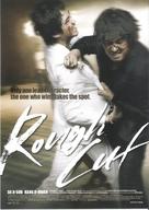 Yeong-hwa-neun yeong-hwa-da - Movie Poster (xs thumbnail)