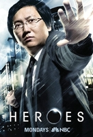 """Heroes"" - Movie Poster (xs thumbnail)"